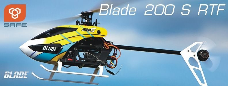 Blade 200 S
